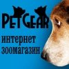 Pet Gear