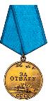 award14-sm.png