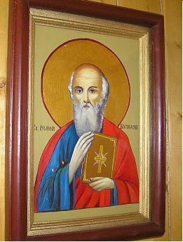 Света Постнова икона (2).jpg