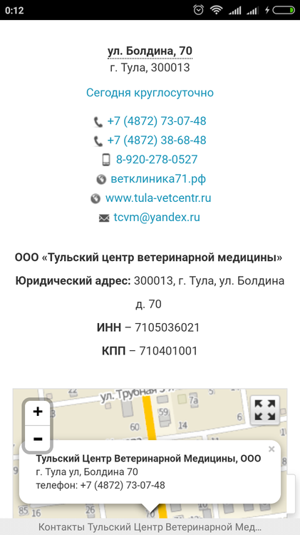 Screenshot_2018-01-05-00-12-14-028_com.yandex.browser.png