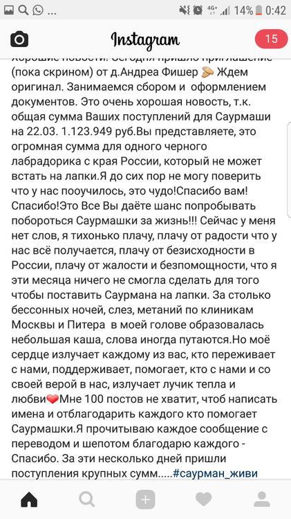 WhatsApp Image 2018-03-23 at 09.44.12.jpeg