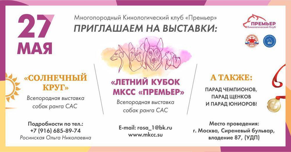 Скор москва клуб отзывы о клубах для мужчин