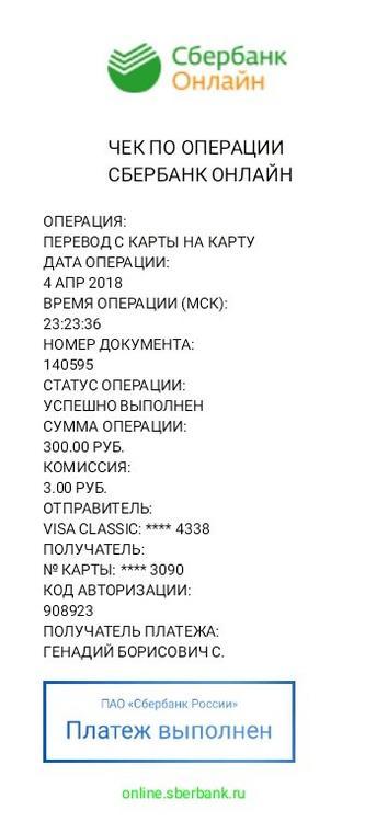 4a8GIYV7EK8.jpg