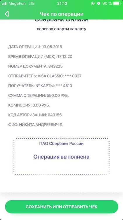 4281CA58-FE7A-4675-A0F1-B05B8C06666F.jpeg