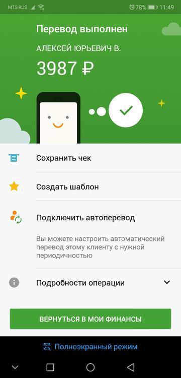 Screenshot_20180514-114924.jpg