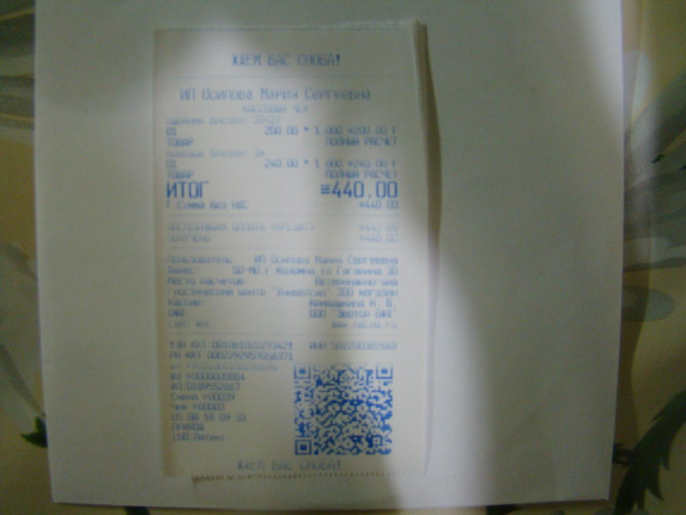 DSC05824.JPG.c85d846625b40e4cbb2af716f686a624.JPG