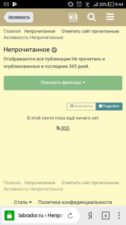 Screenshot_20180805-094434.jpg.ba4b28c23dcf8114409fa1f1a450054b.jpg