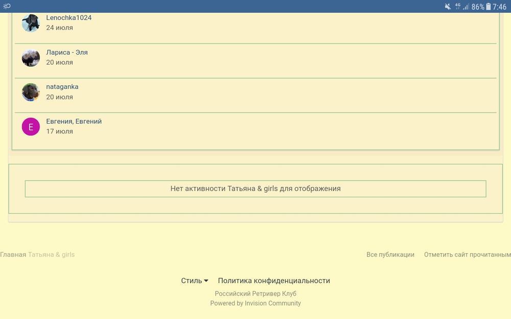 Screenshot_20180806-074608.jpg.2fd4bfee267ef64589804d9ec7ce532d.jpg
