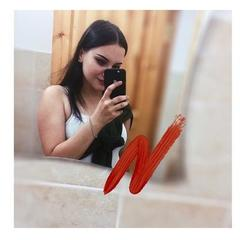 Соня Перекопская