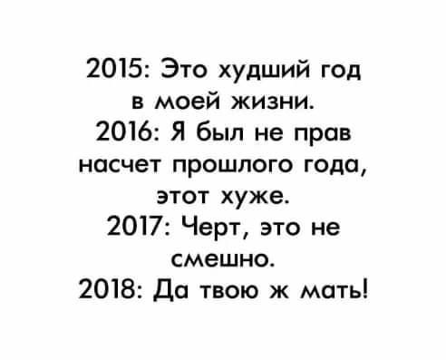 FB_IMG_1546205754461.jpg