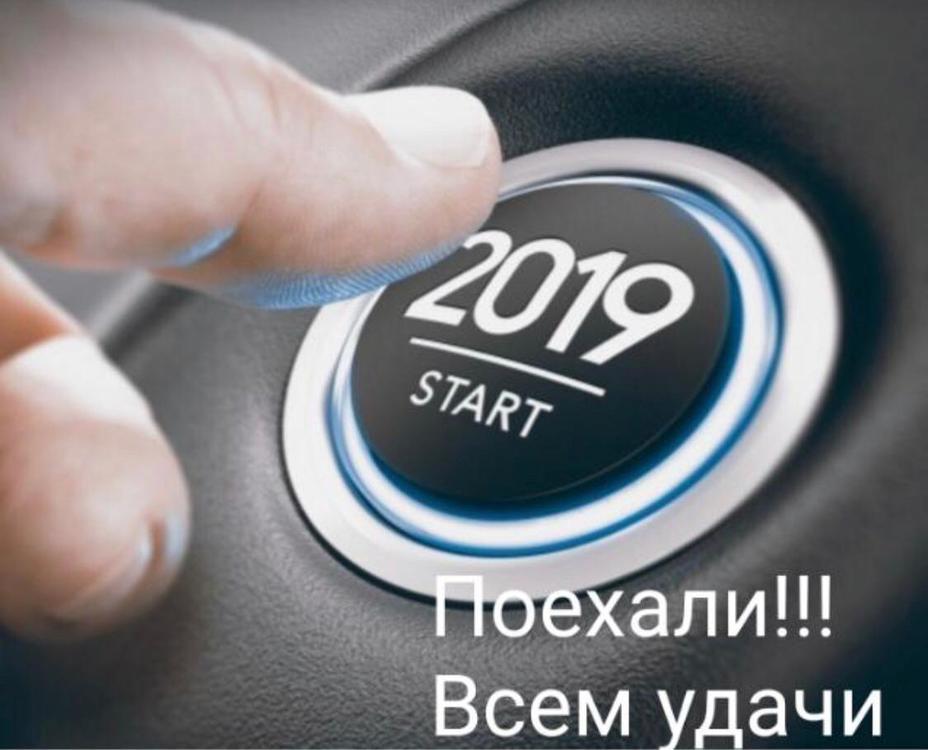 IMG-20190101-WA0007.jpg