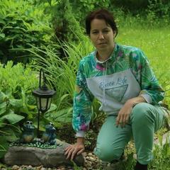 Olga Stepanycheva