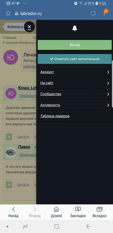 Screenshot_20190219-095550_Samsung Internet.jpg