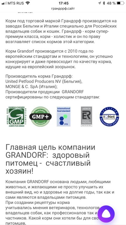 D9DD592F-CF9A-4631-8C8A-2803788837D8.png