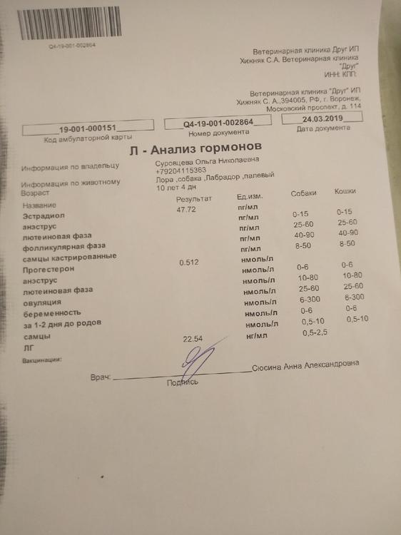 46mm-UKvVKU.jpg