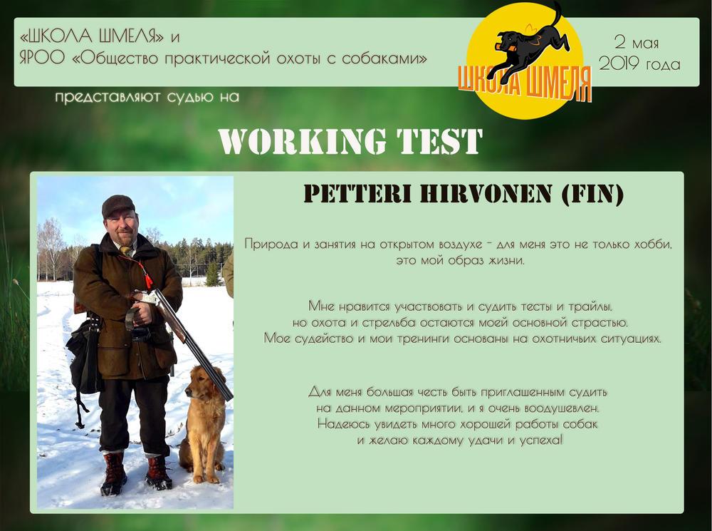 Petteri_presentation_web.jpg.7fe77684f266f6d8d450b8c0a7e33d83.jpg