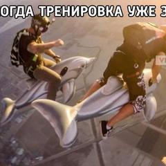 Тима Цветков