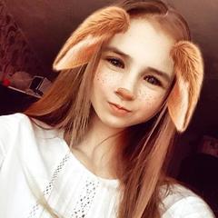 Катя Сурнина
