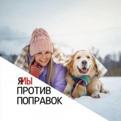 Юлия Хохлушко
